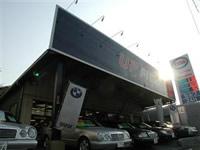 japan car import