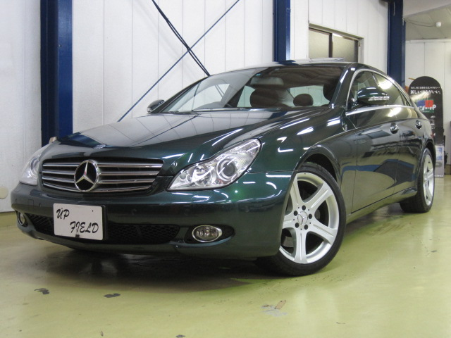 Car List - Japanese used cars vehicles exporter  Japan used auction